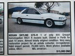 Nissan Skyline GTS-R + Falcon ED XR8 + HG Monaro - Ones That Got Away 446