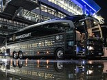Sponsorship ends - no more luxury Mercedes-Benz coaches for the German men's or women's football teams. Unless things change. Or they hire them, maybe.