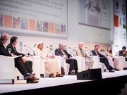 Global Forum for Innovations in Agriculture coming Down Under