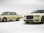 Chrysler creates a Pacer tribute