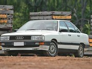 Audi 100/200 (1983-1991) - Buyer's Guide