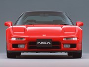 Honda NSX/S2000/Insight/Acty 1984-2006