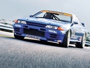 Nissan Skyline 1990-99 - 2020 Market Review