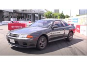 1989 Nissan Skyline GT-R restored, by Toyota