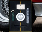 Lotus launches certificate of provenance program for owners