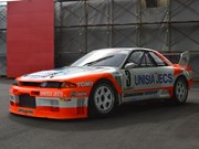 GT500-spec JGTC Nissan Skyline R32 GT-R for sale