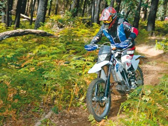 Top Off-Road bikes of 2008
