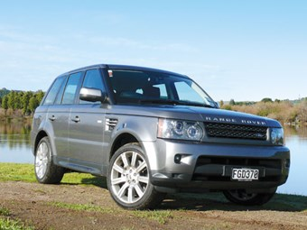 Tow Vehicle: Range Rover