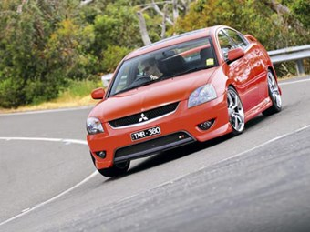 Mitsubishi Supercharged TMR 380 Review
