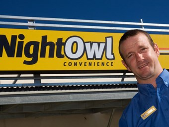 NightOwl spreads its wings at Springfield Lakes