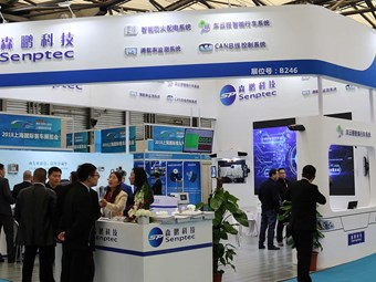 CHINA INTERNATIONAL BUS EXPO COUNTDOWN IS ON!