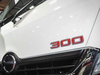 Hino launches 300 series recall
