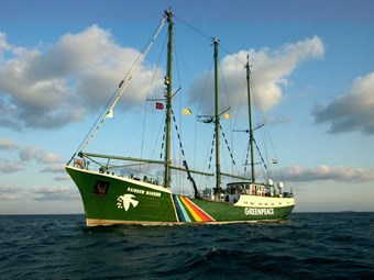 Auckland views sought on Rainbow Warrior memorial