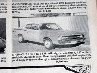 The Mopars you missed (or did you?) – Charger E38 & VC V8 wagon