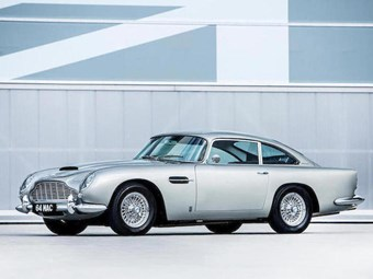 Beatle Aston Martin for auction