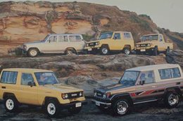 30 years of Land Cruiser