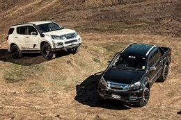 Isuzu Ute IM Accessories