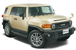 FJ Cruiser Final Edition