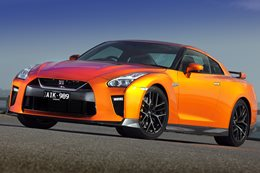 2017 Nissan GT-R pricing revealed