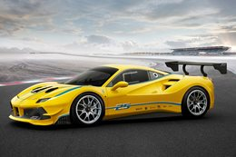 2017 Ferrari 488 Challenge racer revealed