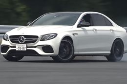 Mercedes AMG E63 S 4MATIC