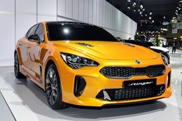 2018 Kia Stinger showrrom
