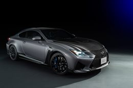 Lexus RC F coupe limited edition
