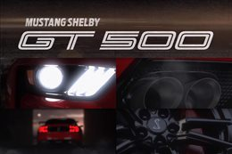 2019 ford shelby gt500 teased