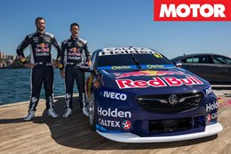 Red Bull HRT 2018 Commodore Supercar news
