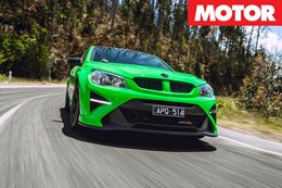 2018 HSV GTSR final drive road review