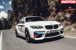 2018 BMW M2 Pure Performance review