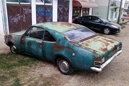 Holden HK Monaro for sale in Serbia