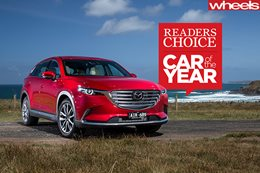 2017 Wheels Car of the Year: Readers choice