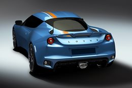 2016 Lotus Evora 400 Blue & Orange Edition 3