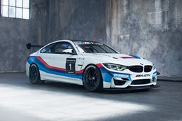 BMW M4 GT4 unveiled at the Nurburgring - Gallery