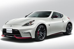 2018 nissan z nismo. simple nismo 2018 nissan 370z nismo and nissan z nismo