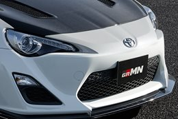 Is Toyota about to reveal a GRMN Corolla_main