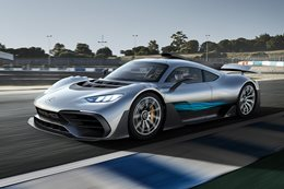 Mercedes-AMG Project One hypercar revealed in full