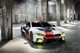 2017 Frankfurt Motor Show: BMW M8 GTE previews halo road car's looks