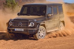 2018 Detroit Motor Show 2018 Mercedes-Benz G-Class reveals fresh look