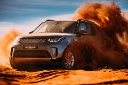 2017 Land Rover Discovery pricing and features