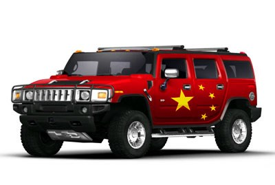 Hummer, Chinese style
