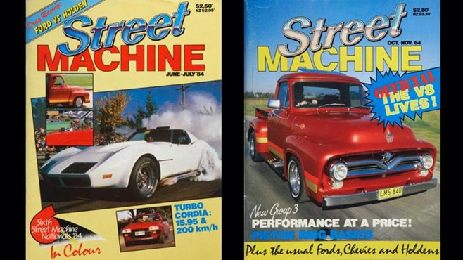 Street Machine 1984 covers