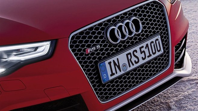 New Audi RS5 for 2012-2013