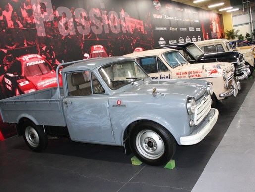 Nissan Heritage Car Collection - Image 6