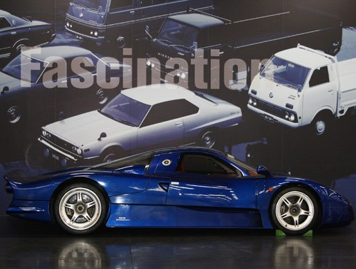 Nissan Heritage Car Collection - Image 48