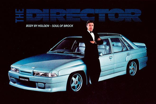HDT Special Vehicles: Brock's 1980s baby
