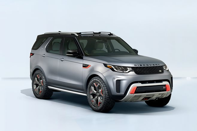 Land Rover Discovery SVX front static