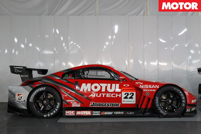 'Fairlady Z' GT500 raced in JGTC from 2004-07