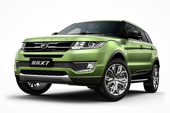 Jaguar Land Rover sues over Chinese Evoque copy